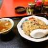 【相模原】『大沼飯店』で五目チャーハン食べたら美味しかったので御報告