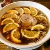 相模原ら辺でレモンラーメンを欲したなら『昌龍飯店』1択である!