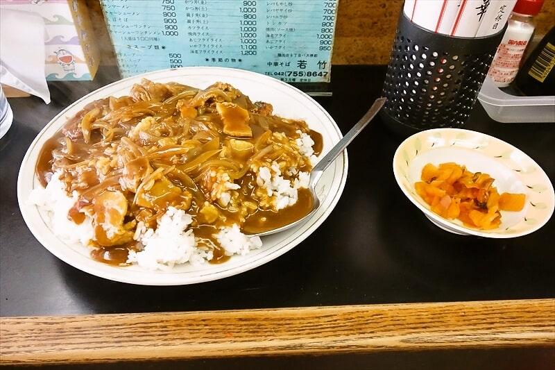 『中華そば若竹』で裏メニューのカツカレー大盛りを食べてみた話@相模原