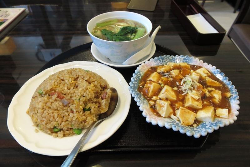 """中国料理『梅蘭』で""""五目チャーハン、麻婆豆腐、ワンタン""""的なランチセット@相模原市"""
