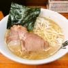 相模大野の麺屋『鼎』のラーメンが美味しかった件@相模原