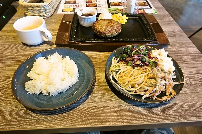 『にくスタ』町田店がプレオープンしたのでサラダバーを食べに行ってみた