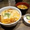 『吉列屋』美味しいカツ丼を食べて来たので御報告@小田急相模原