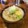 『相模原タンメン』(鶴見家)でラーメン食べたら丼が小さかった件【閉店】