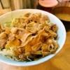 『梵カレーgold』しょうが焼き丼爆盛りを食す!@相模原