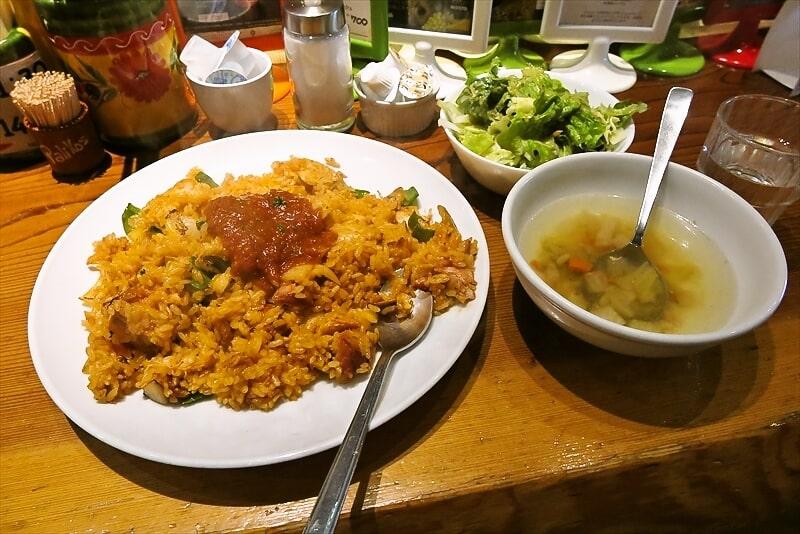 『コシード・デ・ソル』チキンライスが美味しかったので布教したい@町田