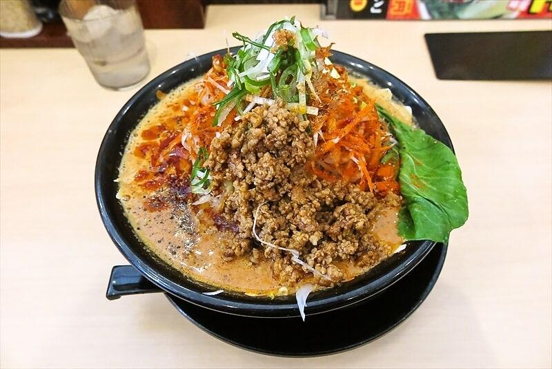 『味噌ノ頂』味噌担々麺を辛さ3痺れ3の激辛モードで食す!@相模原