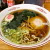 『名無しラーメン』(仮)でラーメン450円を食べたら美味かった件@相模原
