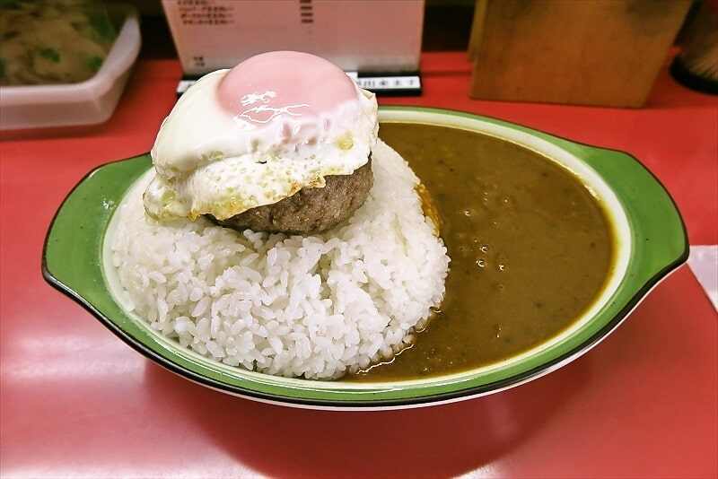 デカ盛り要素ある『シュクリア』でハンバーグ目玉焼付カレーを食す!