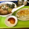 【中華】『王』でラーメン&餃子的なセットを食べてみた@相模原【餃子】