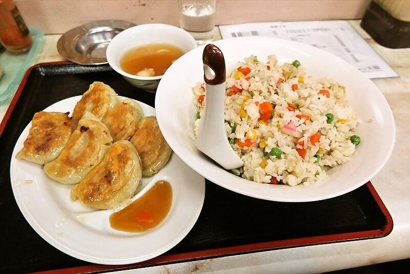 相模原『丸龍』チャーハン大盛りと餃子を食べたら軽くデカ盛りだった件
