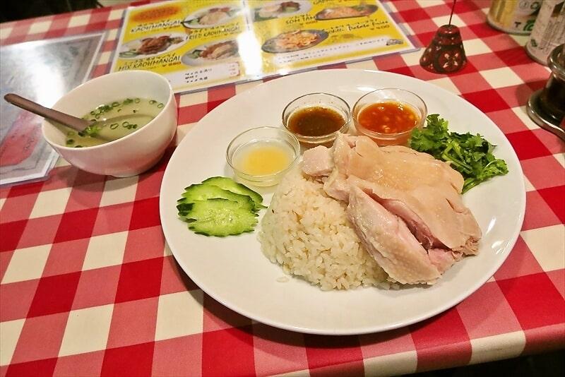 『旅人食堂』でカオマンガイとか如何でしょうか?@町田仲見世商店街