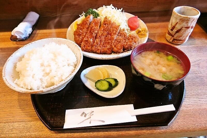 【トンカツ】相模原『とん亭』のロースかつ定食が美味しい件【豚カツ】