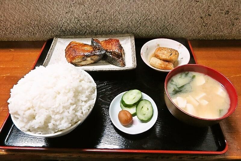 【デカ盛り】『奄美』で焼魚定食大盛り(900円)を食す!@相模原