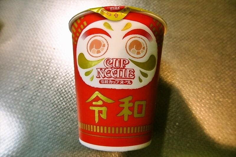 【NISSIN】令和カップヌードルってどんな味?【CUP NOODLE】