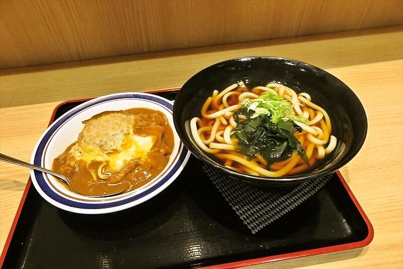 """『富士そば』カレー+カツ丼=""""カレーかつ丼""""は美味しいのか?@町田"""