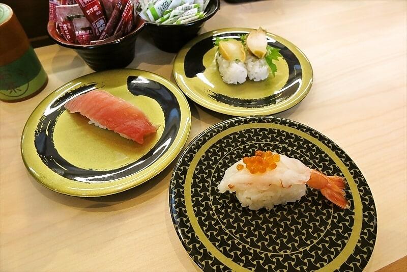 『はま寿司』相模原光が丘店がオープンしたので行ってみたら超並んでた件