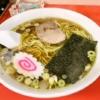 【町中華】中華料理『宏苑』でラーメンを食べてみた【相模原】