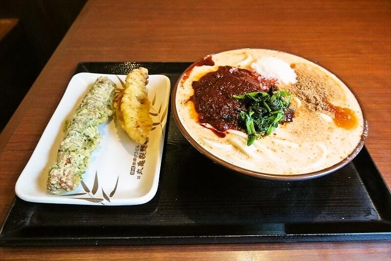 """『丸亀製麺』""""うま辛MAX坦々うどん""""の一番辛い100辛を食べた結果@相模原"""