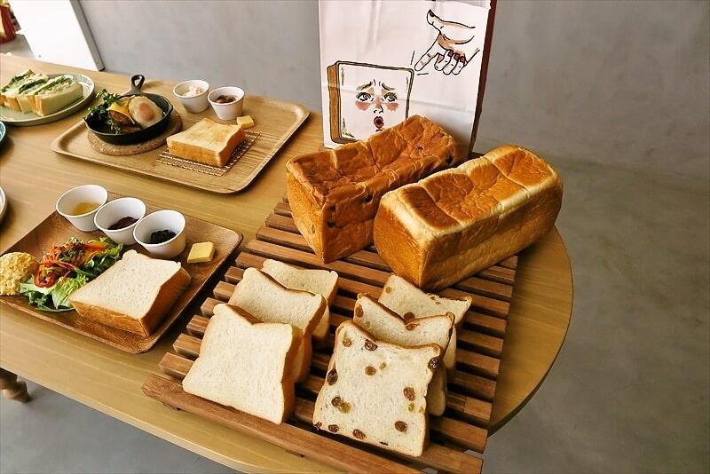 【美味しい食パン】『このカフェ半端ないって!』がオープンするので御報告