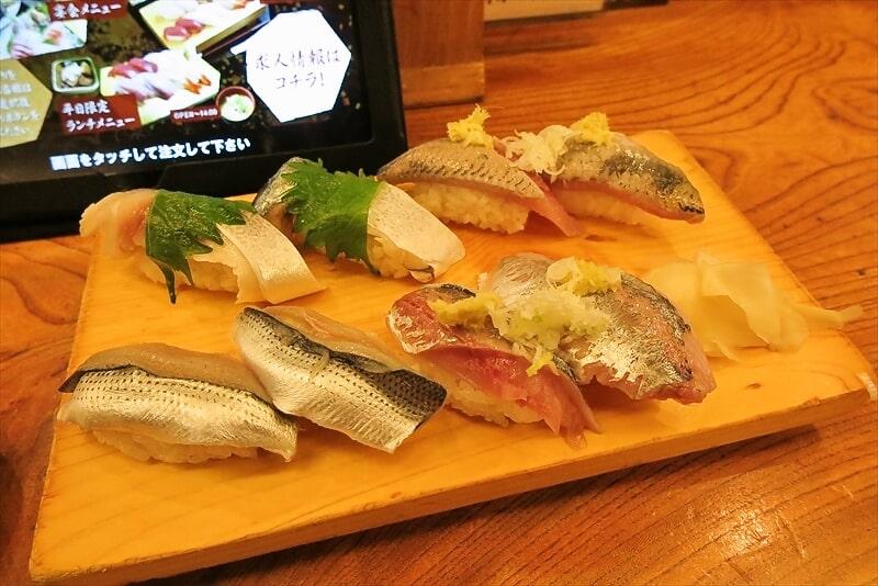 相模原『ちかなり』お好み御膳的な寿司ランチは如何でしょうか?