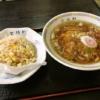 『宝揚軒』ラーメン&チャーハンのセットを食べたら美味しかった@相模原