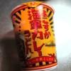 """【ACECOOK】""""よこすか海軍カレーうどん""""を雑にレビュー【エースコック】"""