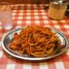『スパゲッティーのパンチョ』相模原店は大盛別料金かつ量が少ない件