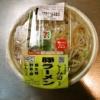 """セブンイレブン限定""""中華蕎麦とみ田""""監修『豚ラーメン』を食べる"""