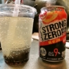 「タピオカ+ストロングゼロ=色々とヤバイ飲み物」が爆誕した瞬間