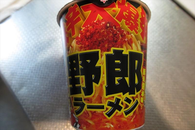 【カップ麺】激辛大爆発野郎野郎ラーメン 東京・渋谷センター街総本店