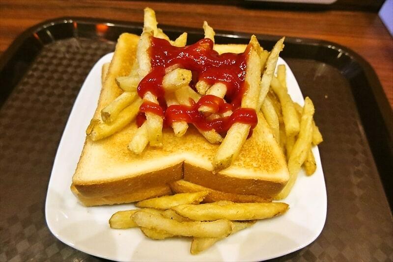 【快活CLUB】無料モーニング食べ放題で悪魔的サンド爆誕!【快活クラブ】