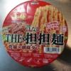 ニュータッチ凄麺『THE・汁なし担担麺』を雑にレビュー