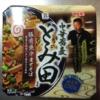 中華蕎麦とみ田『豚骨魚介まぜそば』的カップ麺を超雑にレビュー