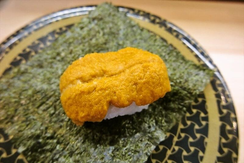 """ウニが食べたいので『はま寿司』の""""うにつつみ""""を試してみた"""