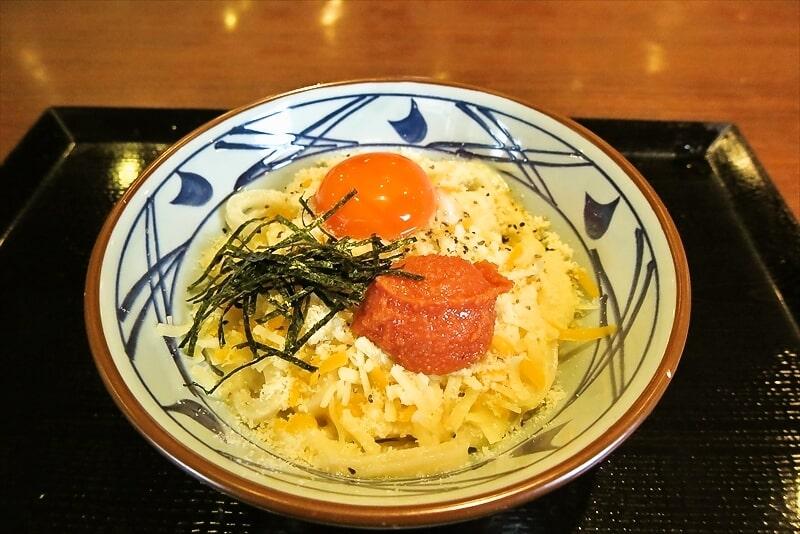『丸亀製麺』明太チーズ釜玉はカルボナーラの味がする……のかな?