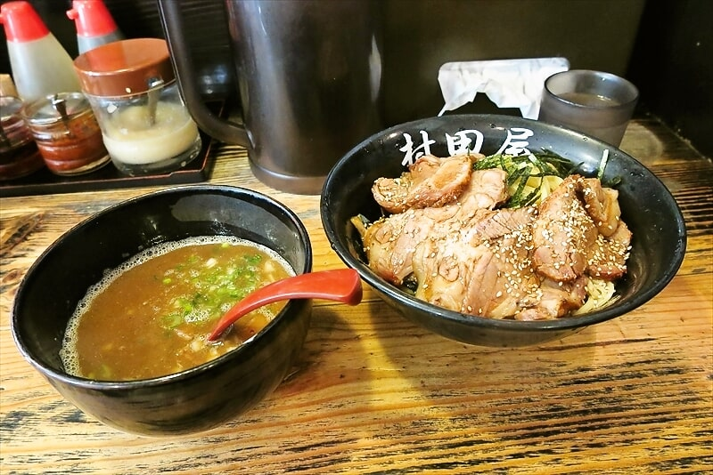 『村田屋』つけ麺をチャーシュー増しにしてみた結果@相模原