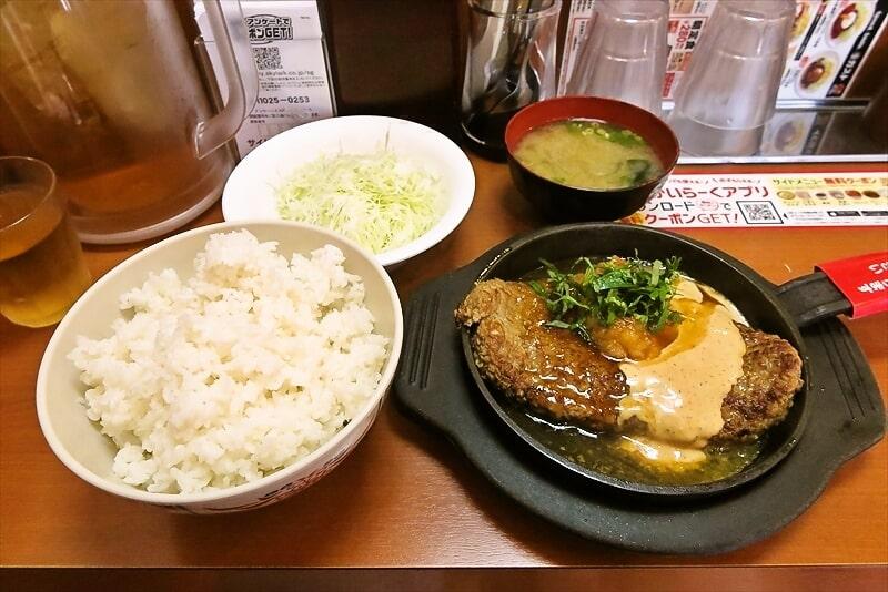 町田『Sガスト』大ハンバーグ定食630円は御飯特盛り無料ですと?【閉店】