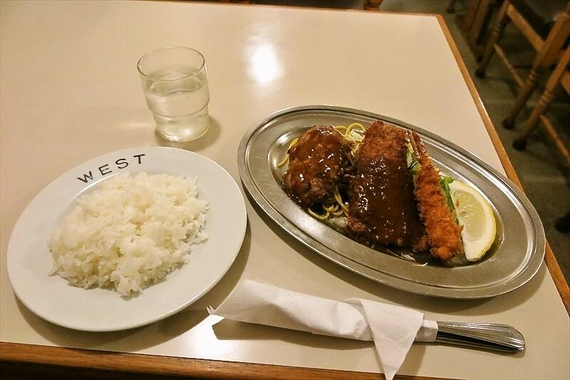 『キッチンウェスト』昭和37年から続く伝統のBランチを食す!