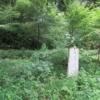 町田の超マイナーな心霊スポットに行ってみた結果……