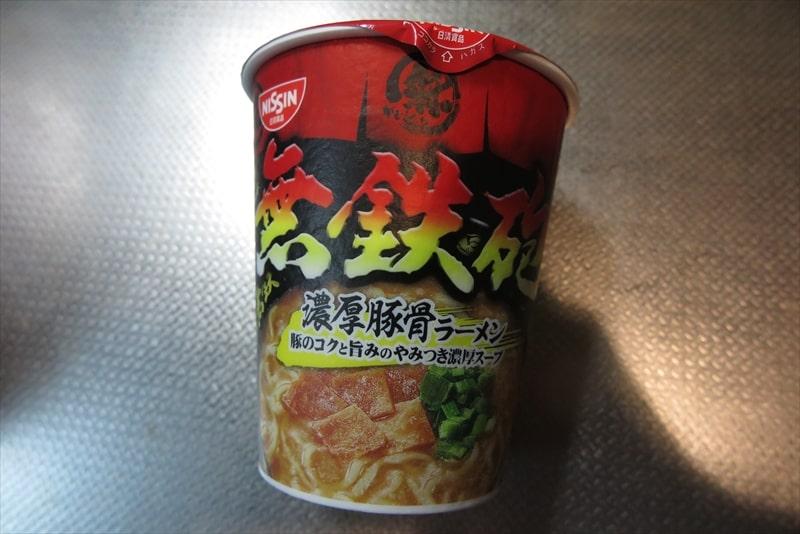 『無鉄砲 濃厚豚骨ラーメン』的なカップラーメンを食す!