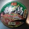 『ニュータッチ』凄麺!新潟背脂醤油ラーメン@燕三条系