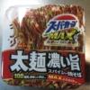 【エースコック】スーパーカップ『太麺濃い旨スパイシー焼そば』レビュー