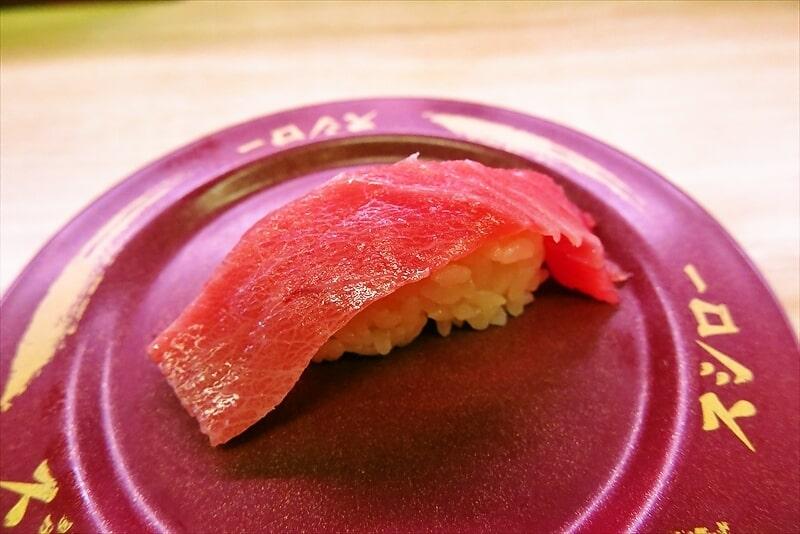 """回転寿司『スシロー』""""天然魚✕赤シャリ祭""""をやってたので行ってみた"""