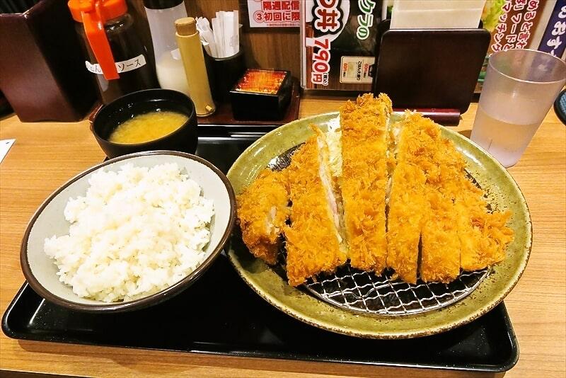 町田『とんかつ工房』メガチキンかつ定食のメガ感がメガだった