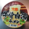 ニュータッチ『大盛 牛骨白湯ラーメン』的カップ麺を実食レビュー!