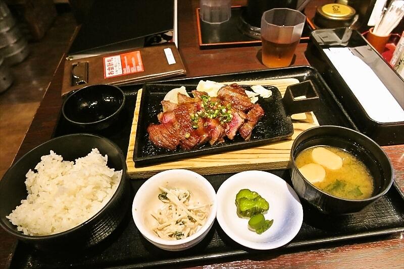 町田『華の舞』アンガス牛ステーキ定食的なランチを食べてみた