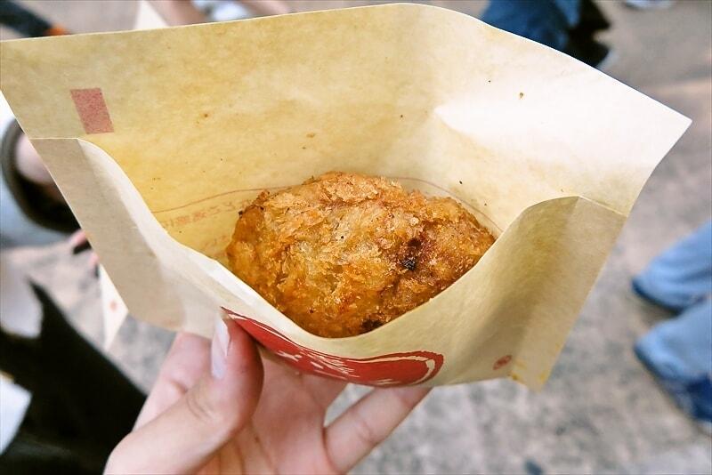 『浅草メンチ』浅草でメンチカツを食べる時@もりサブ子