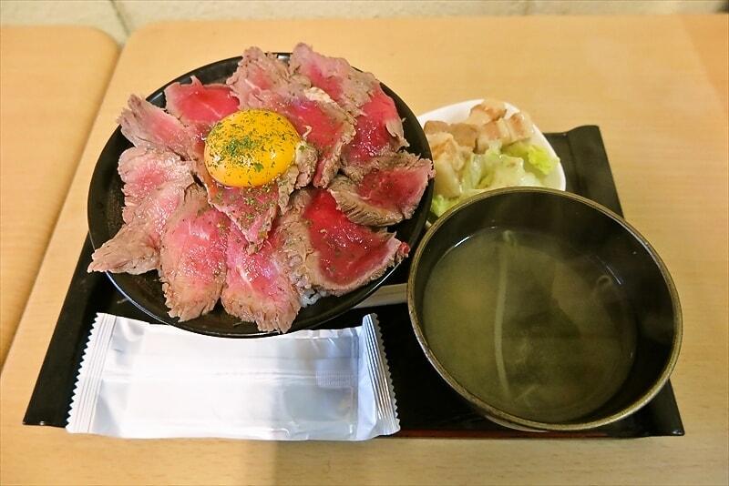 淵野辺『ごはん部』ローストビーフ丼600円はコスパ高いんじゃね?