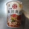 セブンプレミアム『らぁ麺 飯田商店 醤油拉麺』的カップラーメンってどうよ?